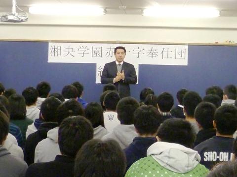 湘央医学技術専門学校